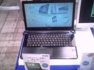 セイコーエプソン製ノートPC 画像